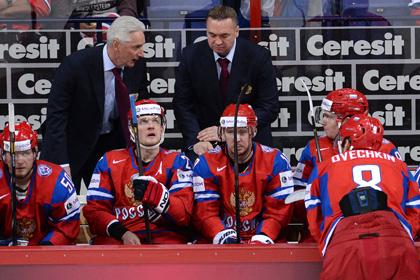 Объявлен расширенный состав сборной России по хоккею на Олимпиаду в Сочи