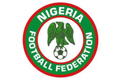 Нигерийских футболистов пожизненно дисквалифицировали за победу со счетом 79:0