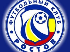 «Ростов» разгромил «Томь» в чемпионате России