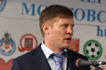 СК возбудил уголовное дело против бывшего футбольного арбитра