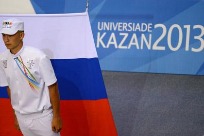 Сборная России обеспечила себе победу в медальном зачете Универсиады