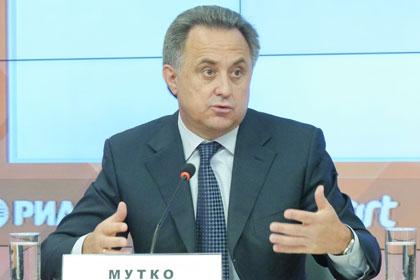 Мутко назвал минимальными шансы России принять Евро-2020