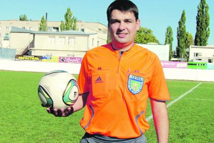 Украинского футбольного арбитра пожизненно дисквалифицировали за пьянство