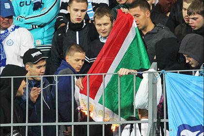 «Зенит» оштрафовали за сожженный фанатом флаг Чечни