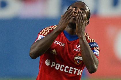 ЦСКА потерял Сейду Думбия перед стартом в Лиге чемпионов