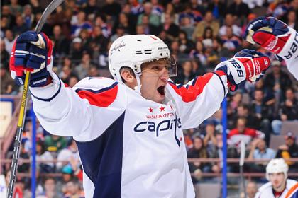 Овечкин первым забросил десять шайб в сезоне НХЛ