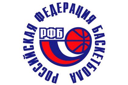 В Москве опечатали офис Российской федерации баскетбола