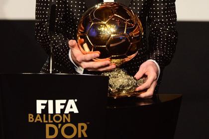 Названы претенденты на «Золотой мяч»
