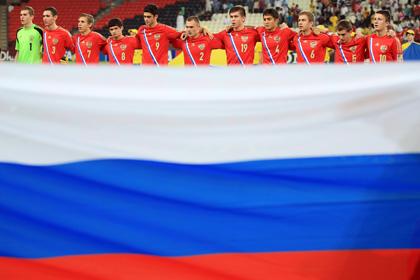 Сборная России по футболу сыграет с Сербией и Южной Кореей