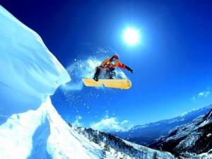 Горные лыжи, сноуборд, фрирайд и хавпайп
