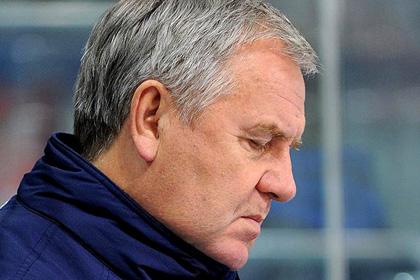 Бывший тренер сборной России лишился работы в КХЛ