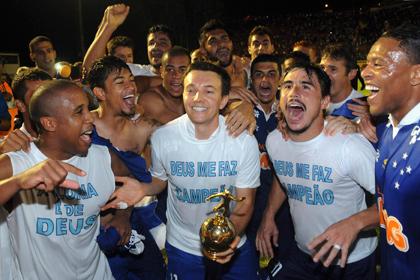 Определился чемпион Бразилии по футболу