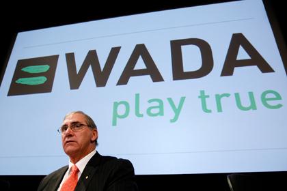 Срок дисквалификации за применение допинга увеличили вдвое