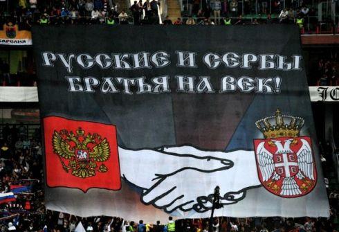 Россия — Сербия: другой матч