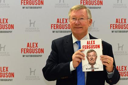 В автобиографии Фергюсона нашли 45 ошибок