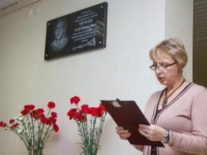 Перед чемпионатом по плаванию в «Днепре» открыли доску в память о Морчукове