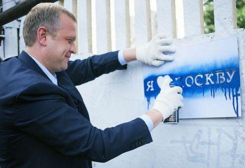 Сергей Капков: «Хороший нападающий всегда негодяй», — сказал Гус»