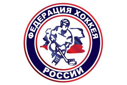 Российская «молодежка» одержала первую победу в серии с канадцами