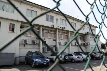 Антидопинговая комиссия Ямайки в полном составе ушла в отставку