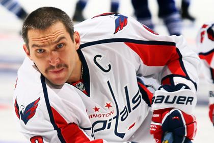Овечкин вошел в десятку самых высокооплачиваемых игроков НХЛ
