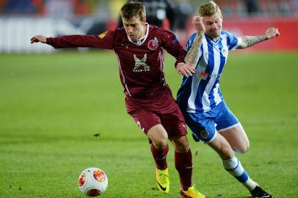 «Рубин» гарантировал себе выход в плей-офф Лиги Европы
