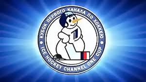 Кубок Первого канала: большой хоккей приходит в Сочи