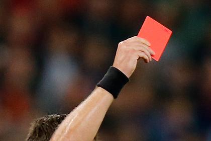 УЕФА попросил отменить красные карточки при назначении пенальти