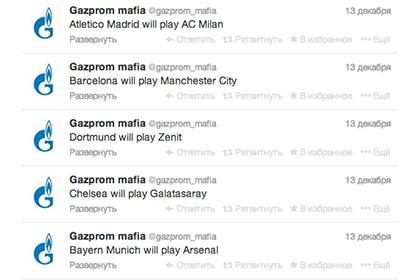 Пользователь твиттера в точности предсказал результат жеребьевки Лиги чемпионов
