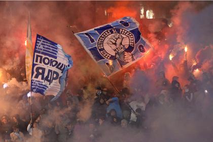 Болельщики назвали «Зенит» «позором российского футбола»