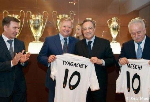 «Реал Мадрид» — теперь и в России!