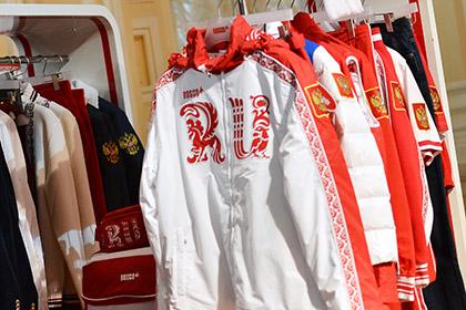 Представлена олимпийская форма сборной России