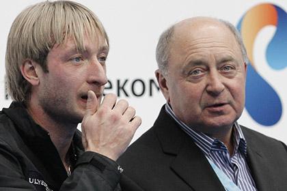 Тренер Плющенко допустил его участие в чемпионате Европы