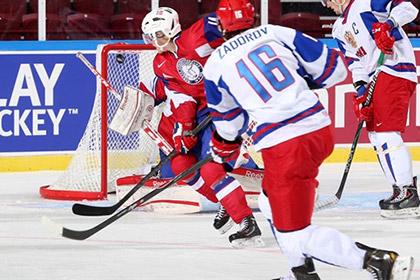 Россия забросила 11 шайб в первом матче молодежного ЧМ