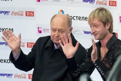 Тренеры рекомендовали отправить Плющенко на чемпионат Европы