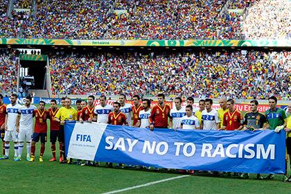 Бразильцы заподозрили ФИФА в расизме
