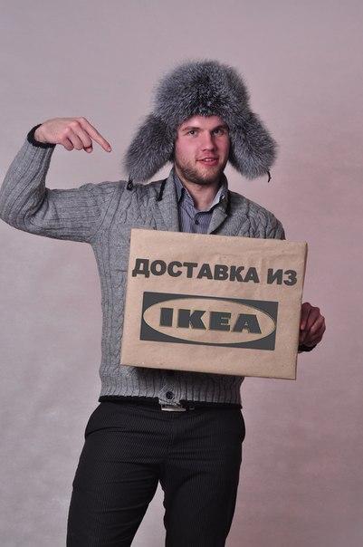 Во что может обернуться доставка мебели из ИКЕА в Смоленск