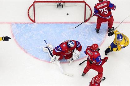 Россия проиграла Швеции на молодежном чемпионате мира по хоккею