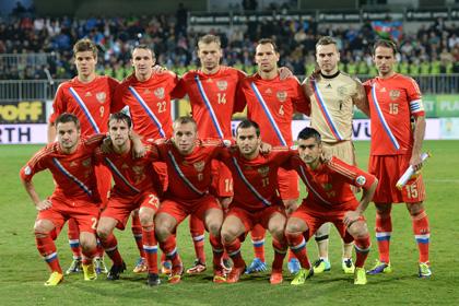 Сборная России осталась в третьем десятке рейтинга ФИФА