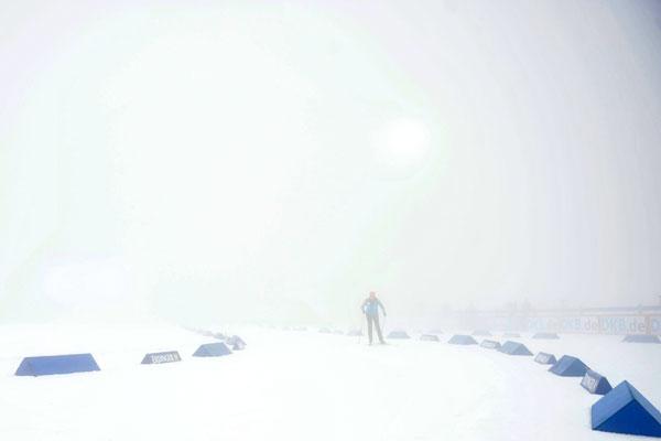Туманный биатлон