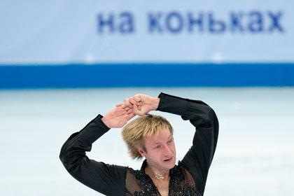 Плющенко примет участие в Олимпиаде-2014