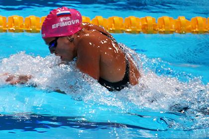 Российскую чемпионку мира по плаванию отстранили от соревнований