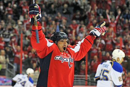 Овечкин стал первой звездой матча НХЛ