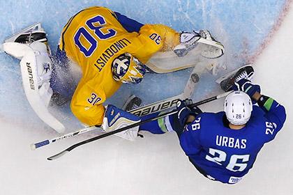 Шведские хоккеисты стали первыми полуфиналистами Олимпиады