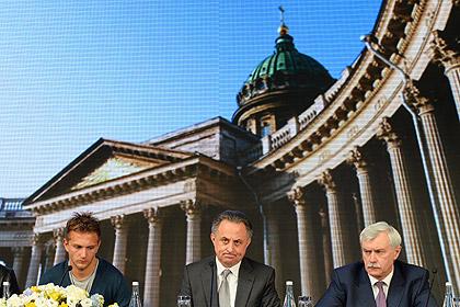 Санкт-Петербург не стал претендовать на полуфиналы и финал Евро-2020