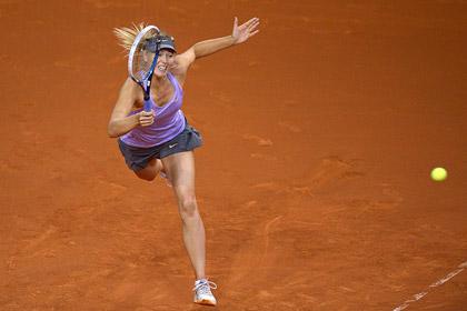 Шарапова вышла в полуфинал турнира в Штутгарте
