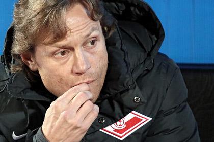 Карпин связал свою отставку с «безумием» в «Спартаке»