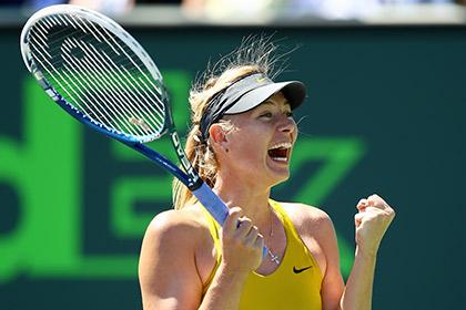 Шарапова поднялась на восьмое место в теннисном рейтинге