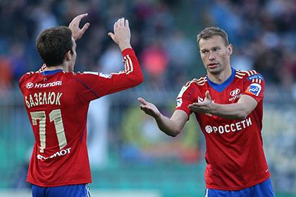 В РФС опровергли наказание ЦСКА матчем без зрителей