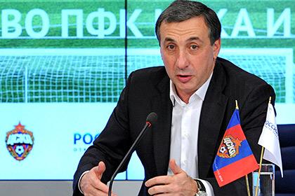 РФС рассмотрит поведение президента ЦСКА