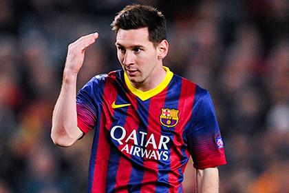 Месси потребовал от «Барселоны» 400 миллионов евро за пять лет